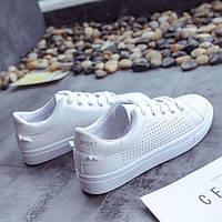 Белые кроссовки для девушек за низкой ценой