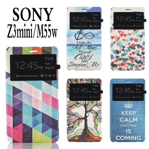 """SONY Z3 mini compact D5803 XPERIA чехол книжка влагостойкий с окошком рисунком для телефона """"SMILE FLIP"""""""