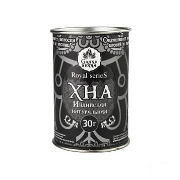 Хна для брів і біо тату Grand Henna Royal Series Пудровий ефект, чорна 30гр