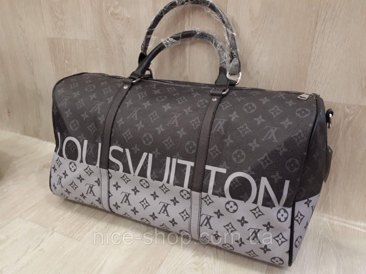 Сумка Louis Vuitton дорожная , 50 см