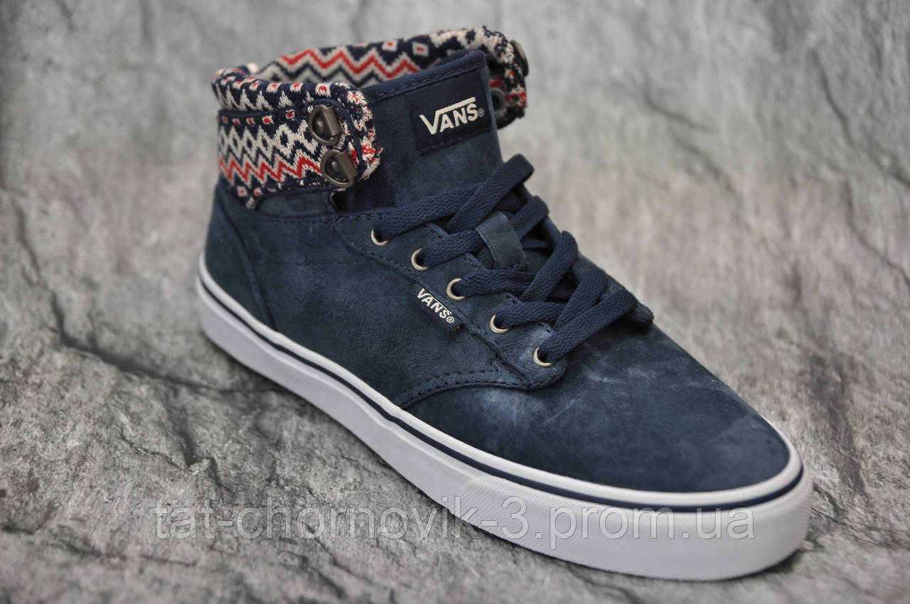 Женские кроссовки Vans Atwood Hi Top Trainers Ladies (Original)