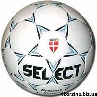 Футбольный мяч Select Display Ball Brillant Super, 120 см