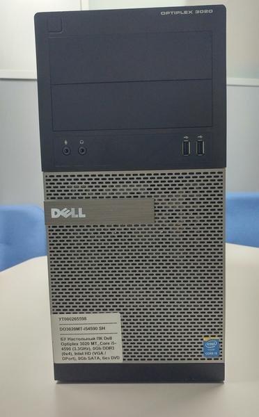 Системный блок, компьютер, Intel Core i5 2400 4 ядра по 3,4 Ghz, 4 Гб ОЗУ DDR-3, HDD 250 Гб, 1 Гб видео