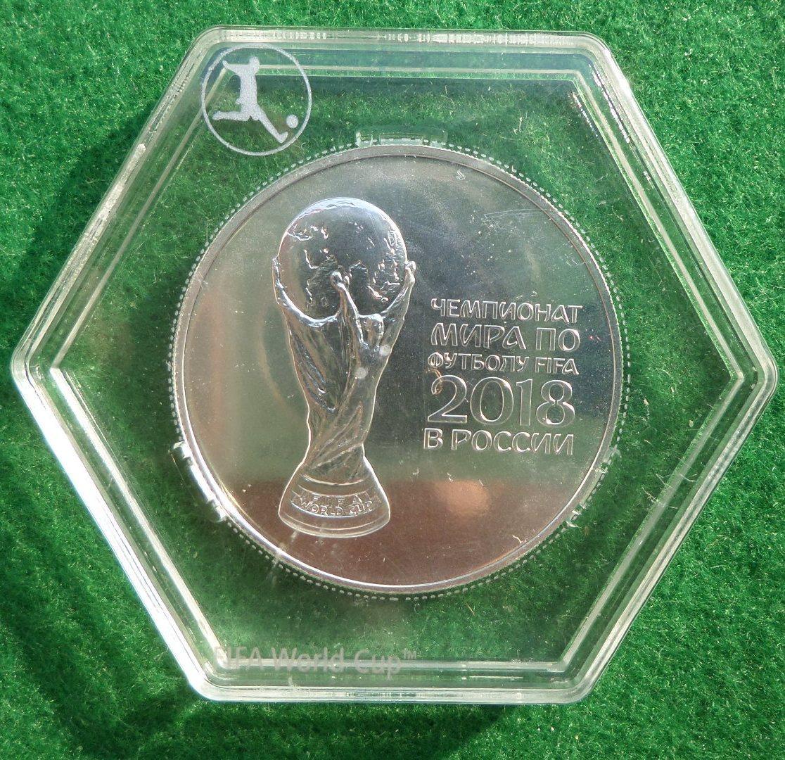 Россия 3 рубля 2018 год чемпионата мира по футболу FIFA 2018 г. серебро 31.1 грамма 999 пробы 1 унция