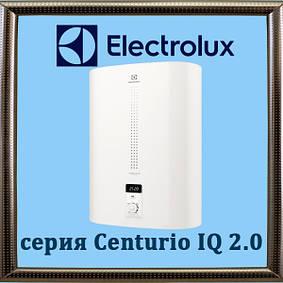 Серия CENTURIO IQ 2.0