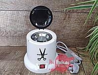 Шариковый стерилизатор YRE, мощность 100 Вт, цвет - белый