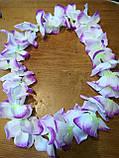 Гавайские бусы на шею №30, фото 5