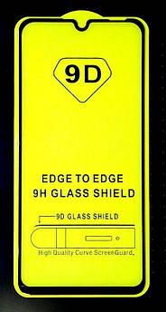 Защитное стекло 5D HUAWEI P30 Lite Black