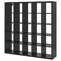 IKEA KALLAX Стеллаж, черно-коричневый  (703.015.42), фото 1