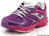 Детские кроссовки фиолетовые Joma VITALY JR S-519