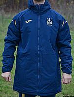 Куртка зимняя сборной Украины Joma FFU209031.18 т.синяя