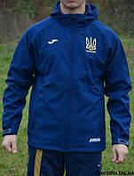 Куртка парадная сборной Украины Joma FFU100063300 т.синяя