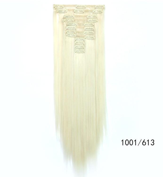 Накладні волосся тресс на 12 пасм рівні 60 см. колір холодний блонд