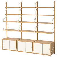 IKEA SVALNAS Настенный стеллаж, бамбук, белый  (991.844.39), фото 1