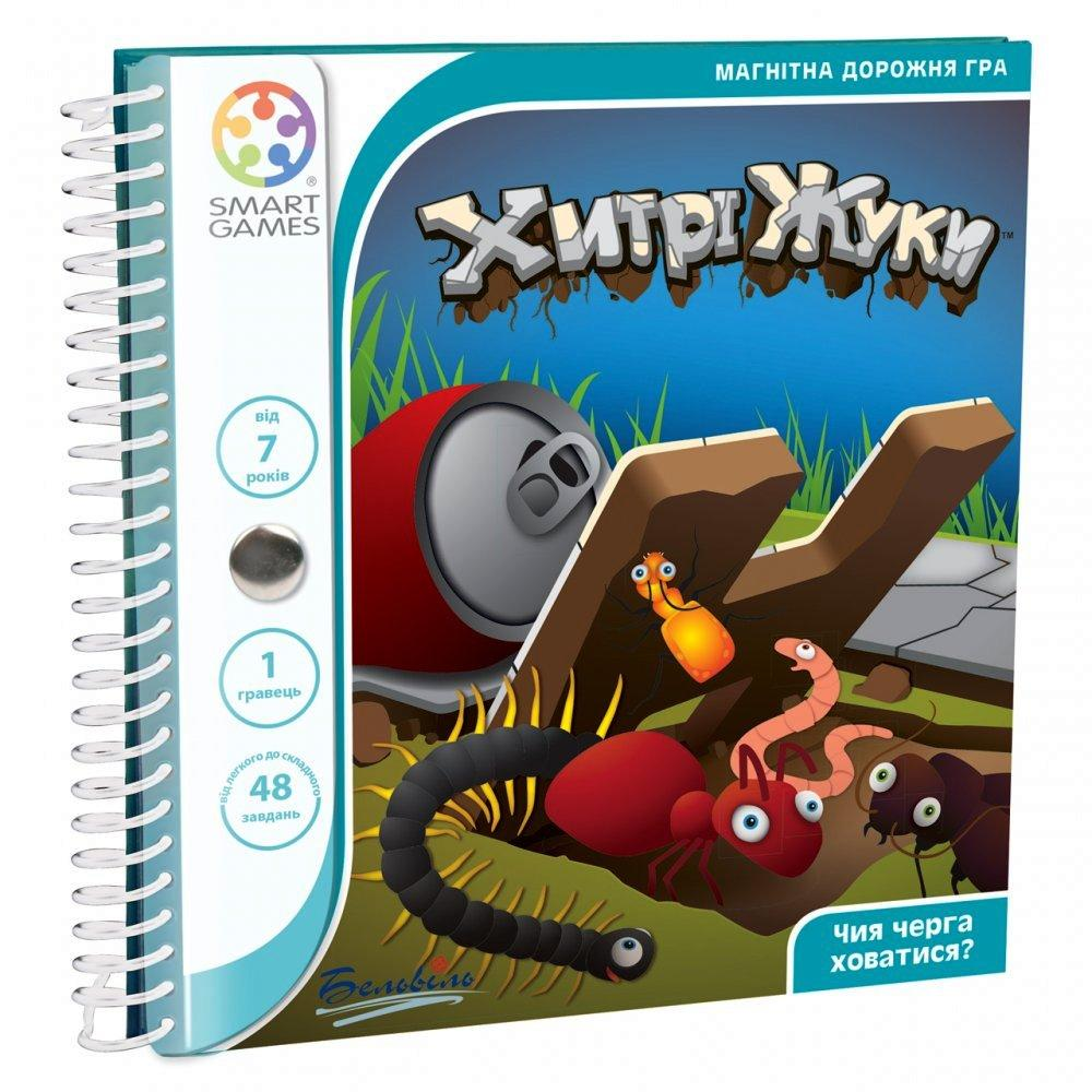 Хитрі жуки | Smart Games | Бельгия