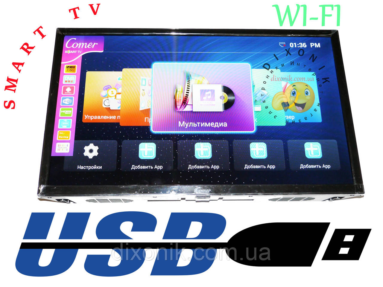 """Телевизор Comer LED 24"""" Smart TV+WiFi+T2, Android 4.4+HDMI"""