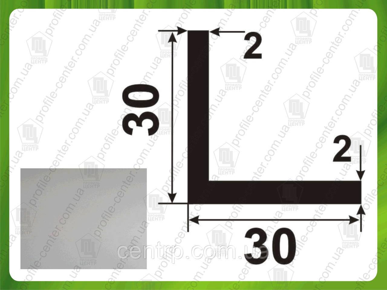Угол алюминиевый 30х30х2 равнополочный равносторонний Серебро (анод)