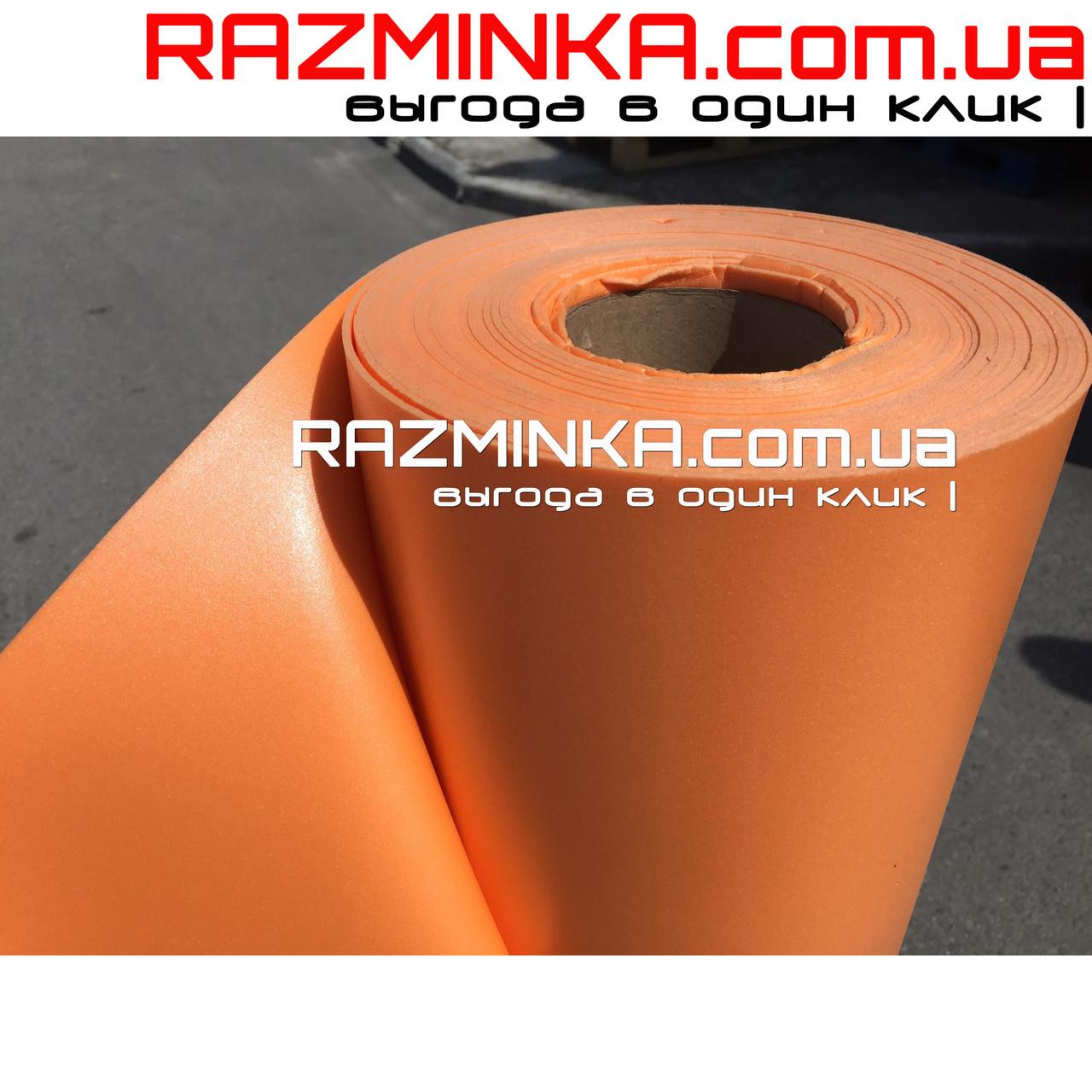 Цветной изолон 3мм, оранжевый (15 кв.м)
