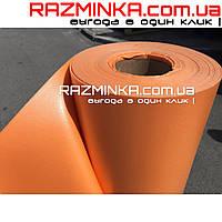 Цветной изолон 3мм, оранжевый (10 кв.м)