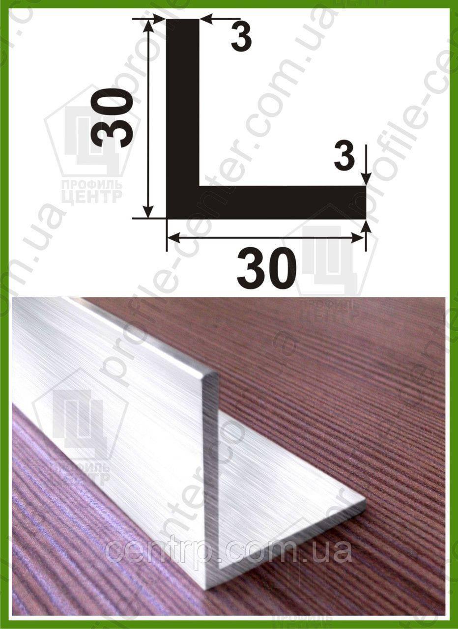 Угол алюминиевый равнополочный (равносторонний) 30*30*3
