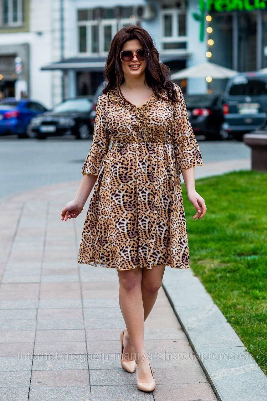 Платье женское 1024 принт леопард 50-56 батал (лето)