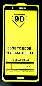Защитное стекло 5D HUAWEI Honor 7S Black