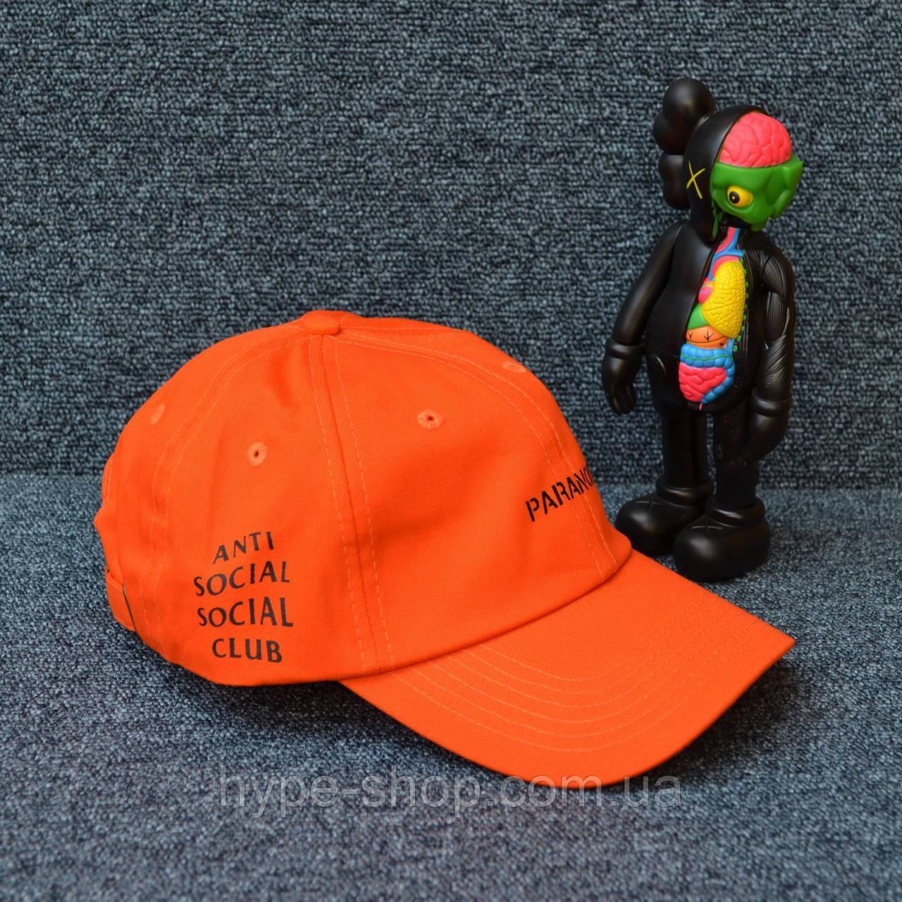 Кепка ASSC Paranoid оранжевая | Унисекс | Реплика