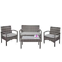 Комплект садовой мебели плетеной из ротанга AGOSTAN Серый цвет