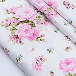 """Лоскут сатина """"Большие розовые розы и голубые незабудки"""" на белом №1696с, размер 33*80 см, фото 2"""