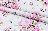"""Лоскут сатина """"Большие розовые розы и голубые незабудки"""" на белом №1696с, размер 33*80 см, фото 4"""
