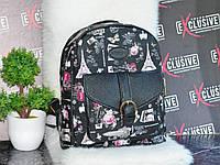 Стильный молодежный рюкзак , фото 1