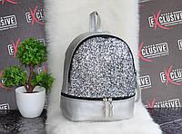Женский серебристый городской рюкзак с блестками, фото 1