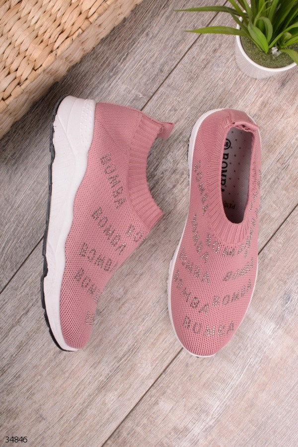 Женские кроссовки розовые со стразами текстиль