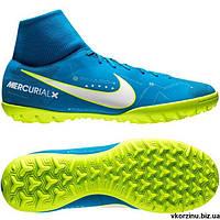 a7644288 Nike Mercurial Розовые — Купить Недорого у Проверенных Продавцов на ...