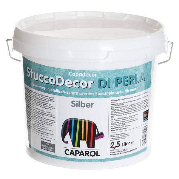 Декоративне покриття Caparol Diperla, срібний, 2.5л