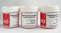 Порошковый пигмент Красный-40 мл, фото 1