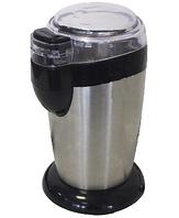 Кофемолка Grunhelm GС-200
