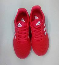 Кроссовки женские adidas Marathon, фото 3