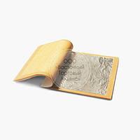 СЕРЕБРО пищевое листовое NORIS - 95х95 мм, 23 карата