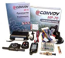 Двухсторонние сигнализации MP-70 LCD Сигнализация, CONVOY
