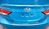 Накладка на задний бампер с загибом Hyundai Elantra MD, Хюндай Елантра МД, 2011+