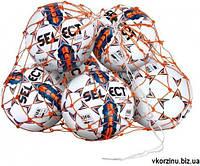 Сетка для мячей Select ball net (14/16 мячей)
