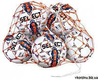 Сетка для мячей Select ball net (6/8 мячей)