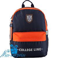 Школьный рюкзак с ортопедической спинкой Kite College Line K19-719M-2, фото 1