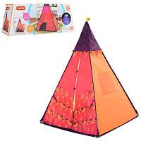 Детская палатка виг-вам (M 5789)