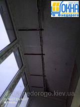 Балкон под ключ в хрущевке с выносом, фото 3