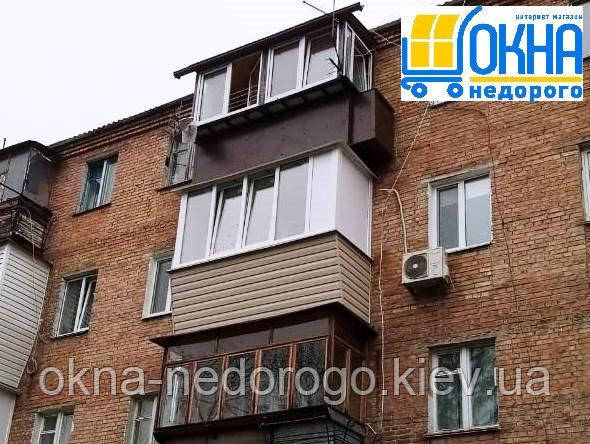 Балкон под ключ в хрущевке с выносом