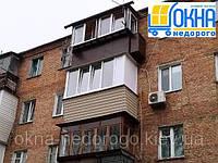Балкон под ключ в хрущевке с выносом , фото 1