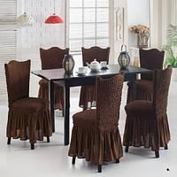 Чехлы на стулья натяжные, набор 6 шт(Турция)