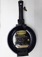 Сковорода EDENBERG с гранитным покрытием 20 см , фото 1